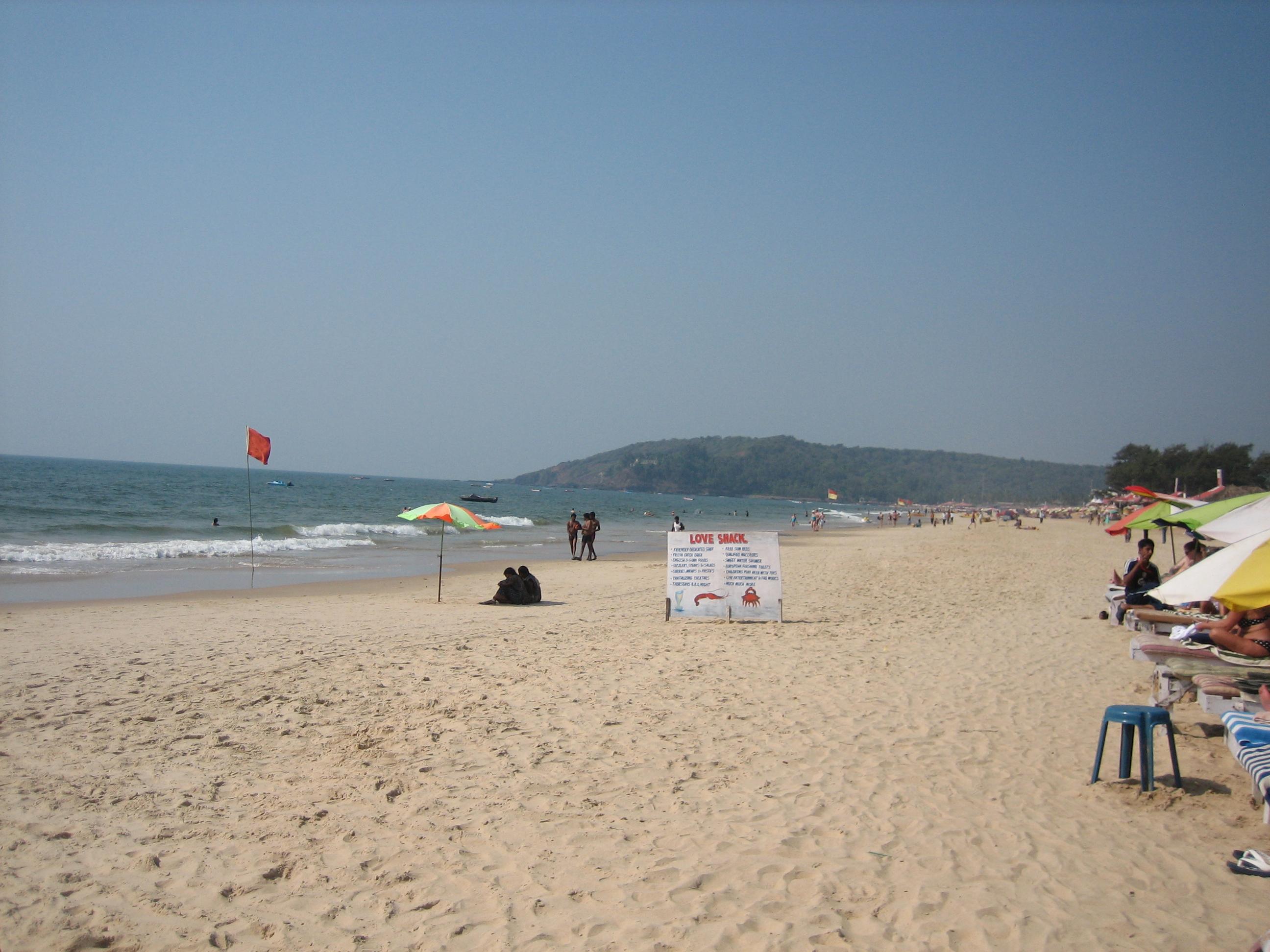 Рассказы про пляж 3 фотография