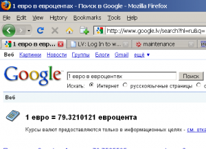 google1euro